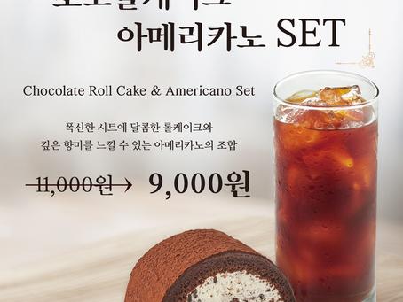 [미아점] 초코롤&아메리카노 Set