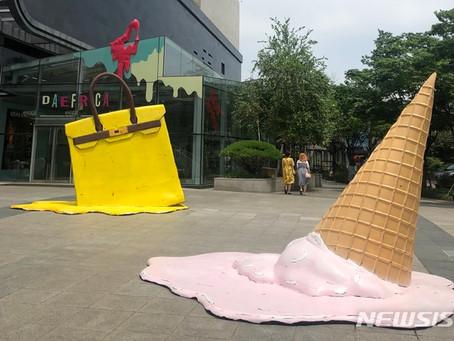 '대프리카 마케팅'…현대백화점, 더위에 녹은 아이스크림 조형물