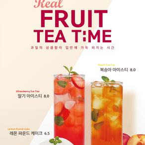 [신메뉴] 리얼생과일티 & 레몬파운드케이크