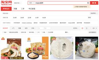 ¿Comprar tortillas y totopos en Alibaba? Gruma ya los vende así en China
