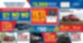 ANYTOWN FORD BASEBALL PCIS.jpg