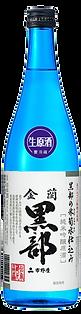 氷筍水生720ml_edited.png