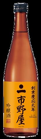 Ichinoya Ginjo Shu