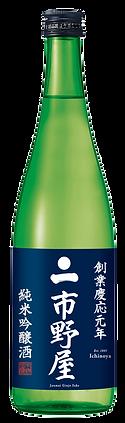 市野屋 純米吟醸酒