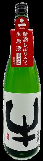 Kinran Kurobe Shinshu
