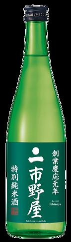 市野屋 特別純米酒