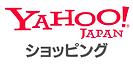 banner_yahoo_shopping.png