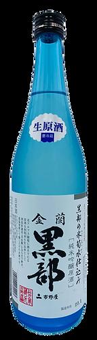 金蘭黒部 氷筍水仕込 純米吟醸原酒 生酒