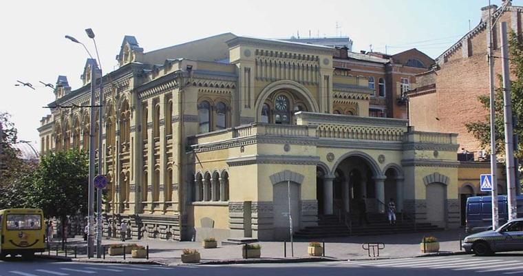 kyiv-sinagog