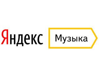 Виктор Сорокин на крупнейших музыкальных платформах