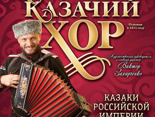 Перенос концерта в Павловске