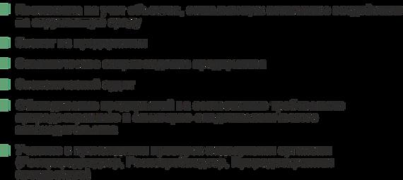Сопровождение.png
