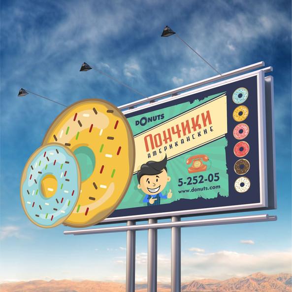Баннер пончики1_1.jpg