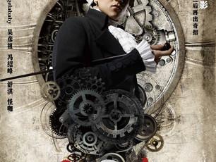 Steampunk e cinema Cinese