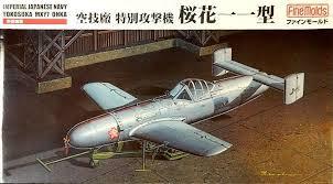 Yokosuka MXY7