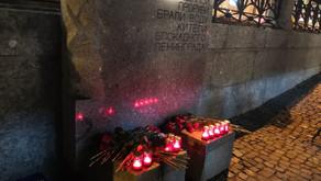 В День памяти жертв Блокады коммунисты и комсомольцы провели памятную акцию