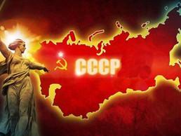 Годовщина образования СССР