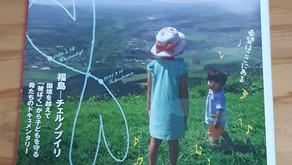 『小さき声のカノン』~ドキュメンタリ―映画を観て考えたこと