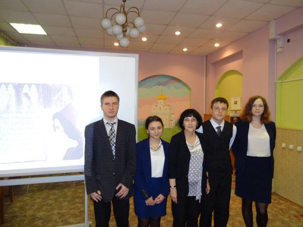 Ю.Л.Тобольская с учениками