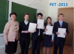 PET 2013