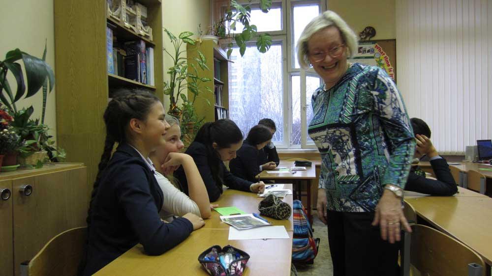 Т.Ю. Хлуновская
