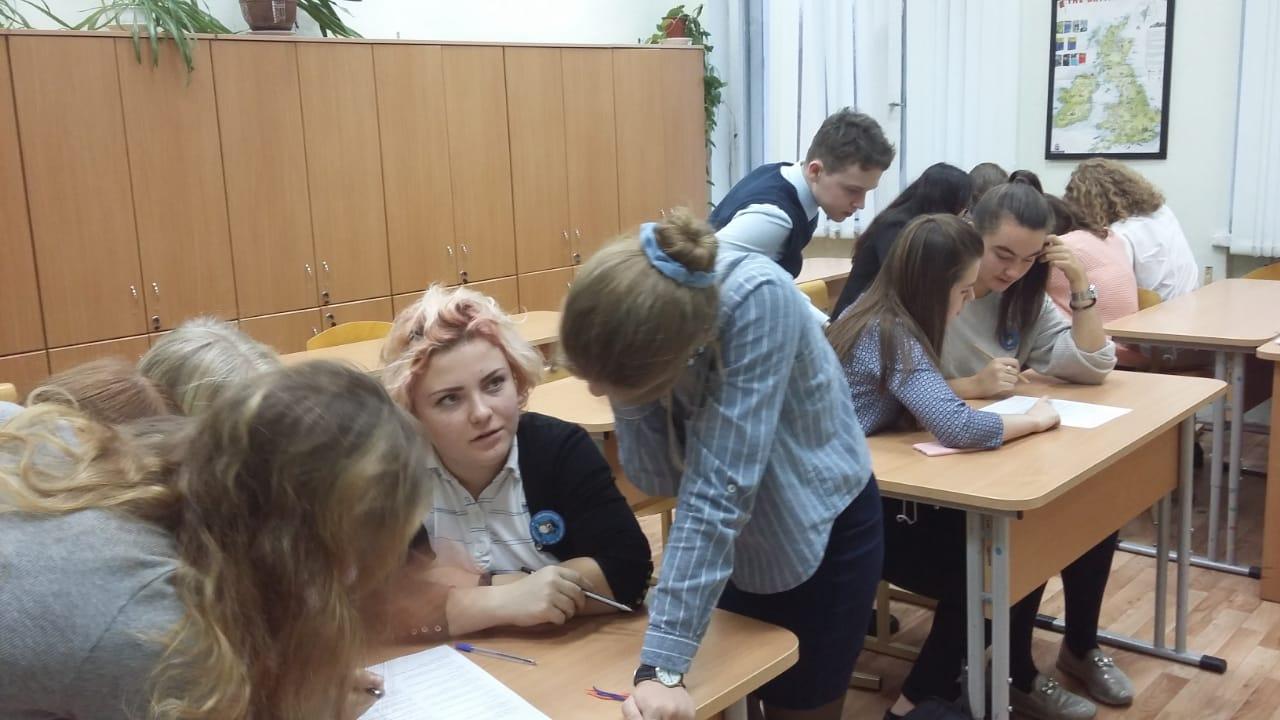 Задания для старшеклассников
