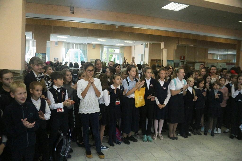 Европейский День языков