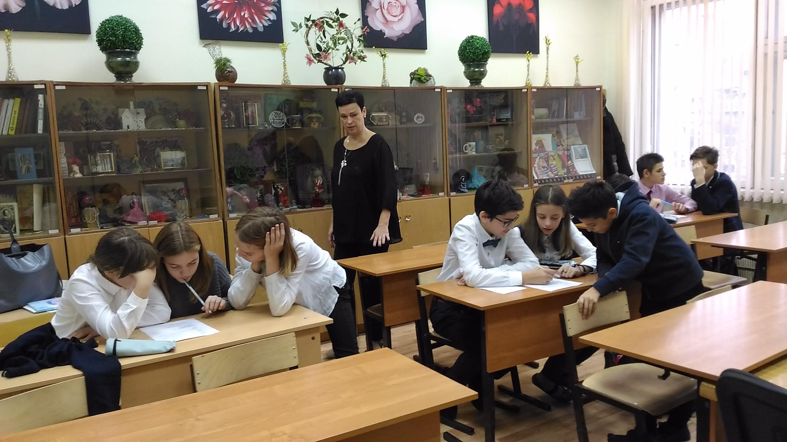 Дни гимназического обучения