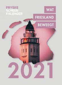 cover-FSK-2021-218x300.jpg