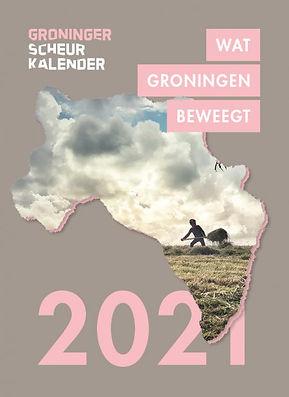 cover-GSK-2021-450x618.jpg