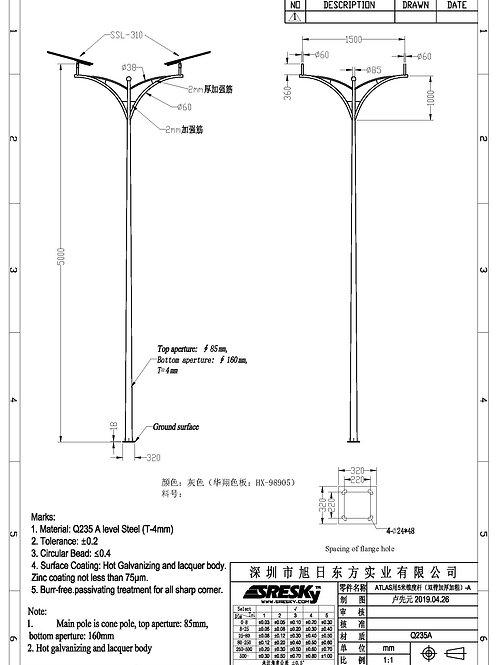 Mat Double de 5m /4mm
