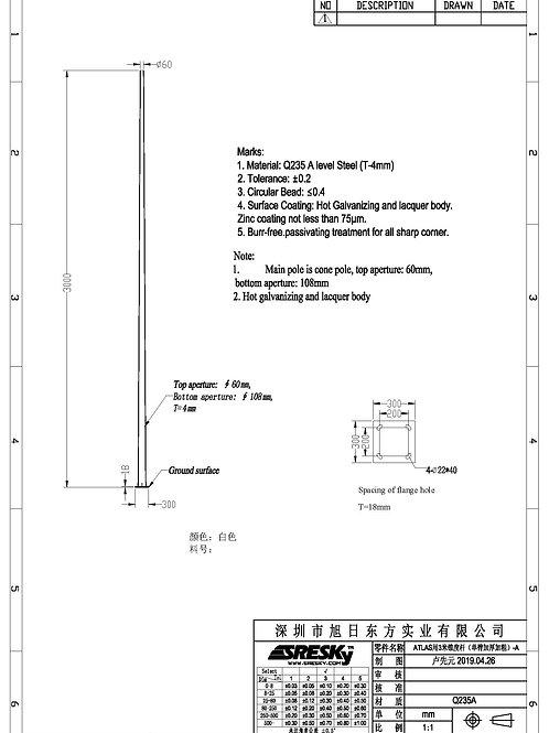 MAT de 3 mètres / 4mm