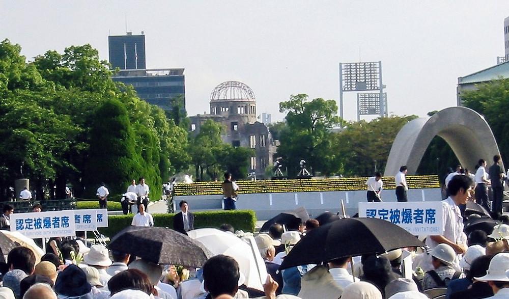 Evento conmemorativo del Parque de la Paz de Hiroshima 'Bomb Dome' 2005