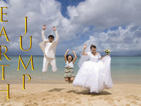 EARTH JUMP!!! Salto de Tierra!
