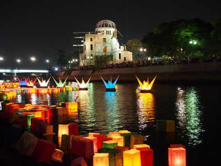 Hiroshima. Toro Nagashi: Consolation for the souls of the victims of World War II