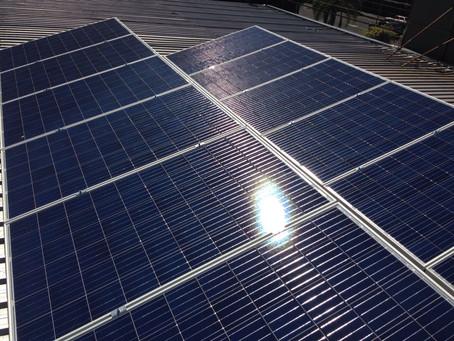 Energia Solar Empresarial - BIS Cartuchos