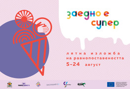 Festival_Exhibition_Print2.jpg