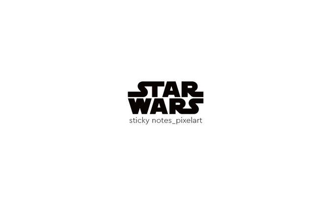 star wars pixel art-SitreGround-office-c