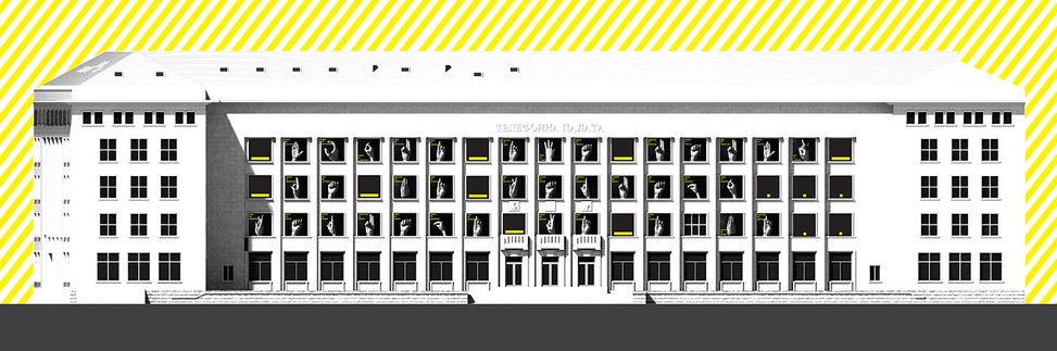 cache atelier-urban environment-post off