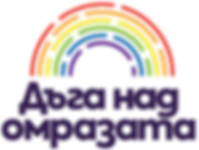 BG-rainbow-over-hate-logo.png