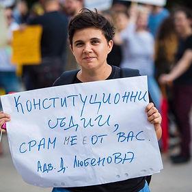 DeniseIvanova.jpg