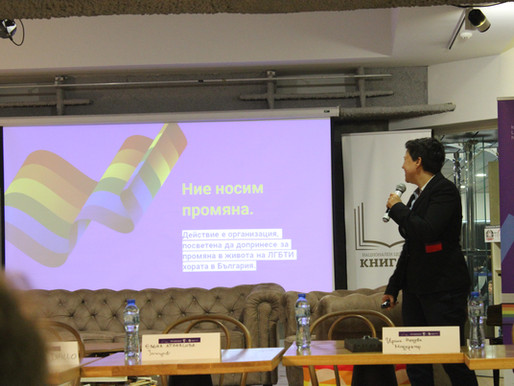 LGBTI RIGHTS IN ACTION