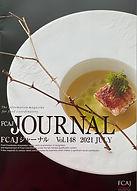 202107 杉浦シェフ紹介 FCAJ会員誌 表紙.jpg