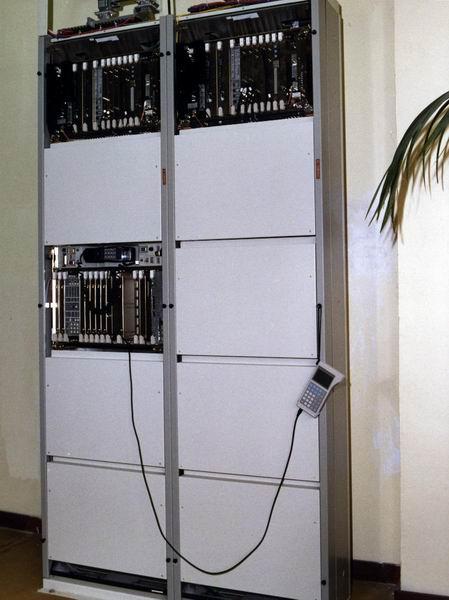 Fujitsu mikrohullámú berendezés