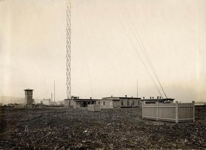 Csepeli rádióleadó- és vevőállomás