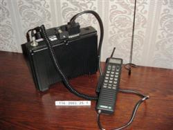 Benefon Class hordozható telefon Leltári