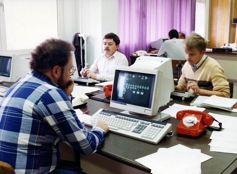 Digitális és távbeszélőközpont felügyele