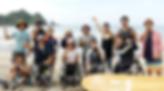 スクリーンショット 2018-08-14 16.04.29.png