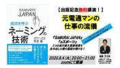 平方彰講演会.jpg
