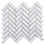 Thumbnail: Aruba Carrara C Honed Herringbone 248x280x10mm (Chip 20x64mm)